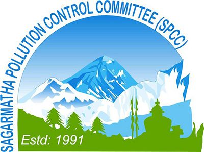 SPCC Logo Nepal